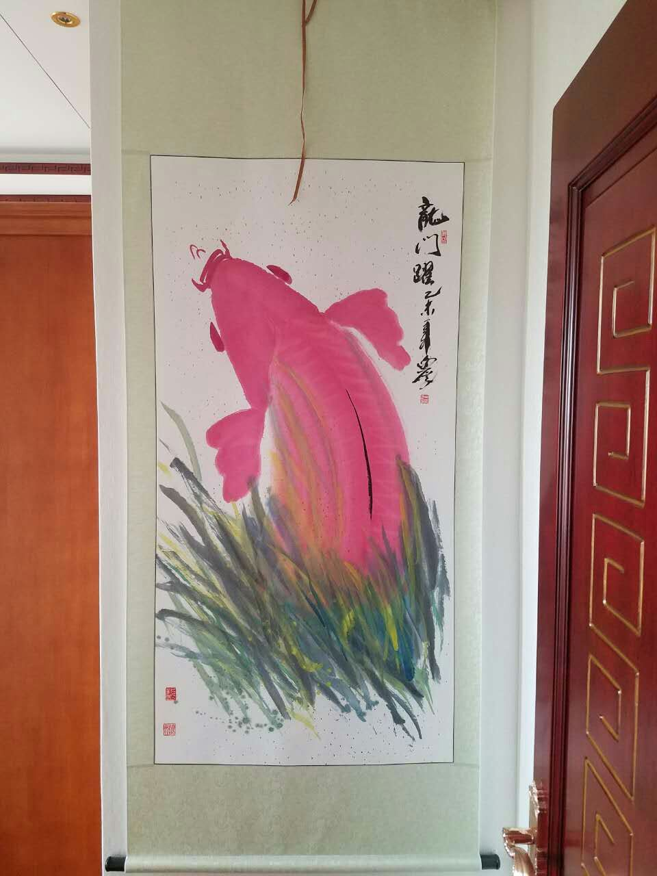 龙门跃-鱼仙子