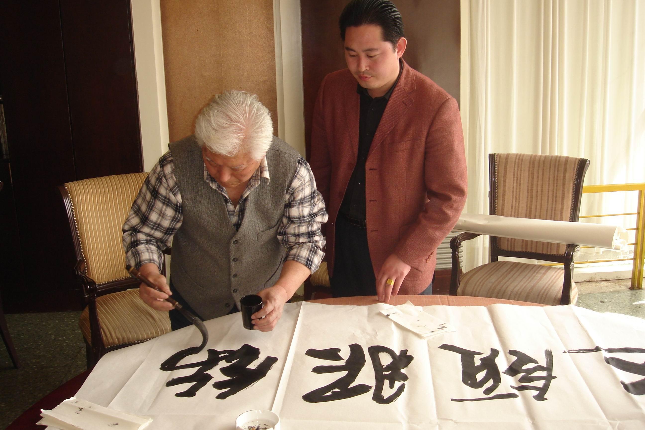 和刘锡山合影 (2)